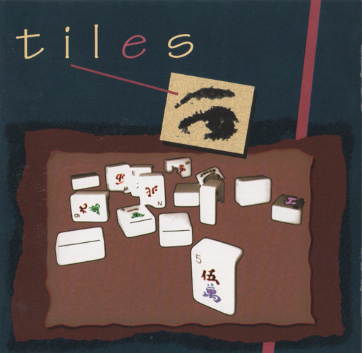 Tiles (1994)